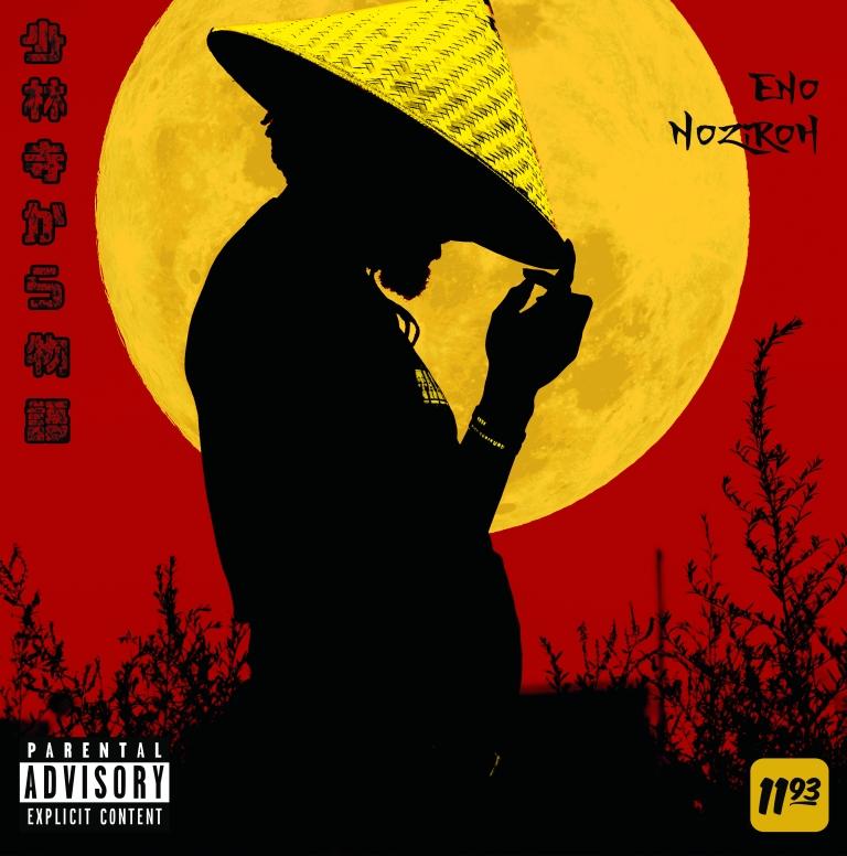 LP cover final